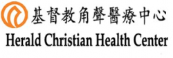 Herald Christian Health Center